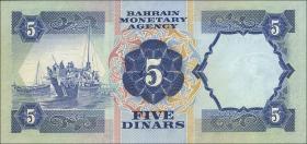 Bahrain P.08A 5 Dinars L.1973 (1-)