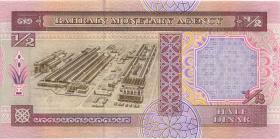 Bahrain P.12 1/2 Dinar (1986) (1-)