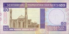 Bahrain P.16F 20 Dinars (1993) (1)