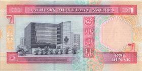 Bahrain P.19a 1 Dinar (1998) (1)