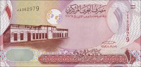 Bahrain P.26 1 Dinar (2006) (1)