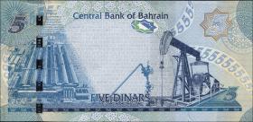 Bahrain P.32 5 Dinar (2016) (1)