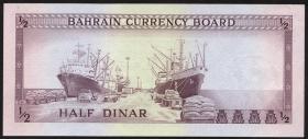 Bahrain P.03 1/2 Dinar L.1964 (1)