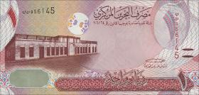 Bahrain P.neu 1/2 Dinar - 20 Dinar (2016/2017) (1)