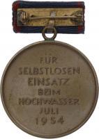B.0137b Medaille Hochwasserkatastrophe 1954 mit Urkunde