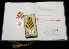 B.0015cU Kampforden - Bronze mit Urkunde Keßler