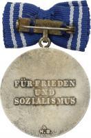 B.0128c Clara-Zetkin-Medaille
