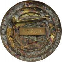 B.2165b DRK Ehrenzeichen Bronze