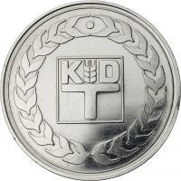 B.3617/3618 Kammer der Technik Ehrenplakette Silber-Bronze
