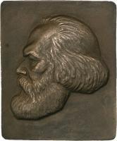 B.4368 SED Ehrengeschenk - Karl Marx