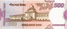 Bangladesch / Bangladesh P.45e 500 Taka 2006 (1)