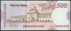 Bangladesch / Bangladesh P.38 500 Taka 2000 (1)