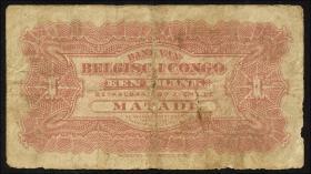 Belgisch-Kongo / Belgian Congo P.03B 1 Franc 16.1.1920 (4)