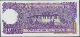 Bhutan P.03 10 Ngultrum (1974) (1)