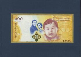 Bhutan P.neu 100 Ngultrum 5.2.2016 Gedenkbanknote (1)
