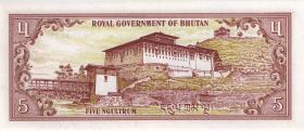 Bhutan P.07 5 Ngultrum (1981) (1)