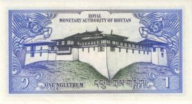Bhutan P.12a 1 Ngultrum (1986) (1)