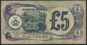 Biafra P.06a 5 Pounds (1968-69) (4)