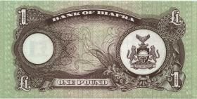 Biafra P.05b 1 Pound (1968-69) (1)