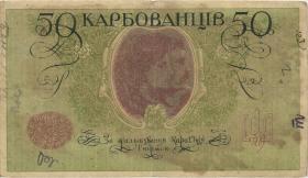 Ukraine P.006a 50 Karbowanez Odessa (1918) (4)