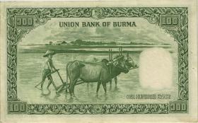 Burma P.45 100 Kyats (1953) (3+)