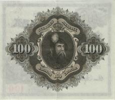 Schweden / Sweden P.45a 100 Kronen 1955 (2)