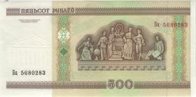 Weißrussland / Belarus P.27b 500 Rubel 2000 (1)