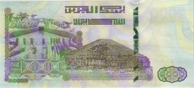 Algerien / Algeria P.147 2000 Dinars 2020 Gedenkbanknote (1)