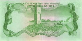 Libyen / Libya P.45a 5 Dinars (1980) (1)