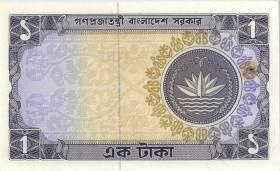 Bangladesch / Bangladesh P.05b 1 Taka (1973) (1)
