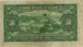 Bulgarien / Bulgaria P.037a 50 Leva 1922 (3)