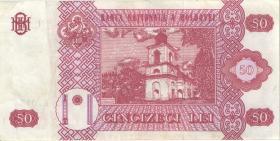 Moldawien / Moldova P.14f 50 Lei 2013 (3)