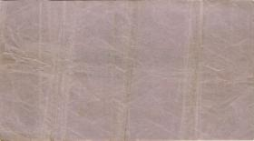 Türkei / Turkey P.098  1/2 Livre L.1332 (1916) (3)