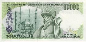 Türkei / Turkey P.199c 10000 Lira 1970 (1989) (1)