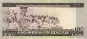 Kongo / Congo P.012b 1 Zaire = 100 Makuta 21.1.1970 (2)