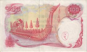 Thailand P.079 100 Baht (1968) (2)