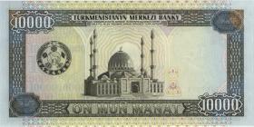 Turkmenistan P.13 10000 Manat 1999 (1)