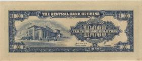 China P.417 10.000 Yüan 1949 Central Bank (1)
