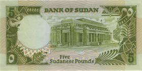 Sudan P.33 5 Pounds 1985 (1/1-)