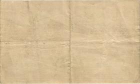 Finnland / Finland P.016b 1 Markka 1915 A (3)