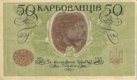 Ukraine P.006a 50 Karbowanez Odessa (1918) (3)