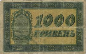 Ukraine P.024 1000 Griwen 1918 (5)