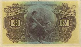 Mozambique P.058 50 Centavos 1914 (2)