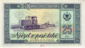 Albanien / Albania P.44s1 25 Leke 1976 YC 000000 Specimen (1)