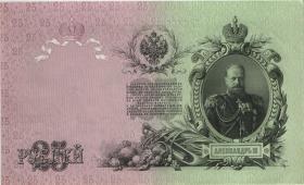 Russland / Russia P.012b 25 Rubel 1909 (2+)