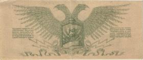 Russland / Russia P.S0204b 3 Rubel 1919 A (3)