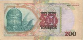 Kasachstan / Kazakhstan P.20a 200 Tenge 1999 (3)