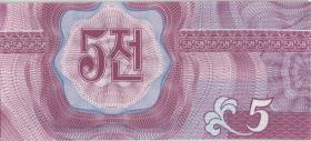 Nordkorea / North Korea P.neu 1-50 Chon 1988 (1)