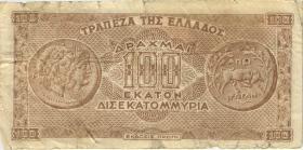 Griechenland / Greece P.135 100 Mrd. Drachmen 1944 (4)