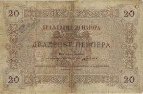 Montenegro P.19 20 Perpera 1914 (4)